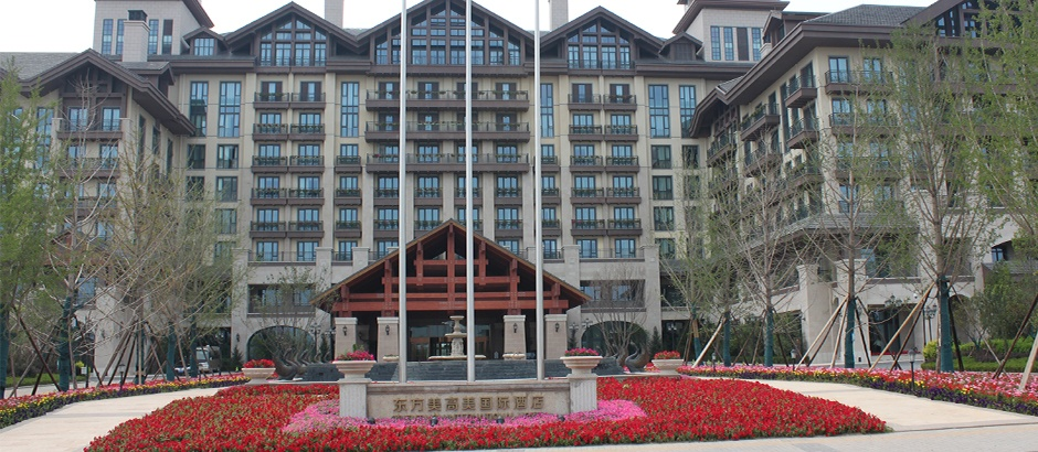 北京东方美高美国际乐虎体育